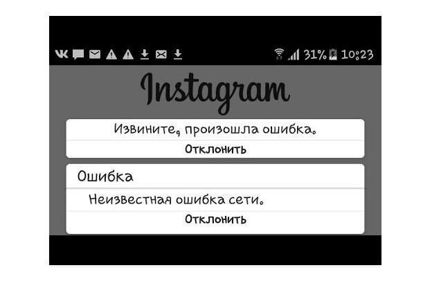 как выглядит ошибка  Инстаграм