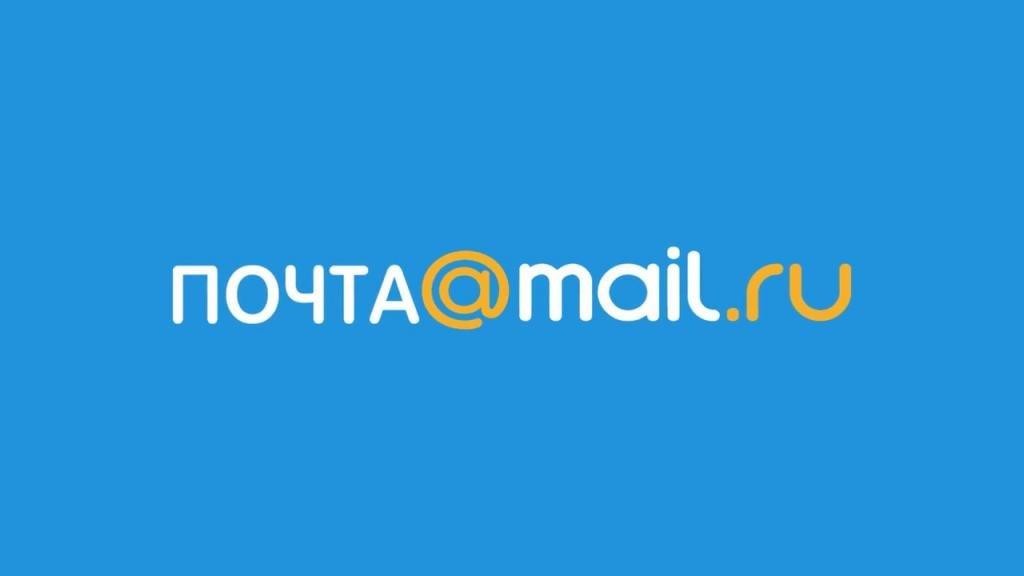 mail ru вход