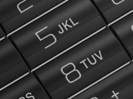 Как настроить на телефоне определитель