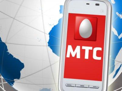 ❶ Как подключить интернет на тарифе МТС