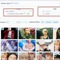 """Как удалить сразу все сохраненные фотографии """"ВКонтакте""""? Способы и советы"""