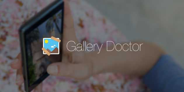 gallery-doctor