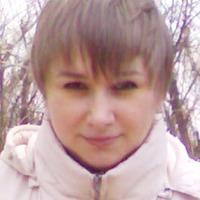 Регина Павленко